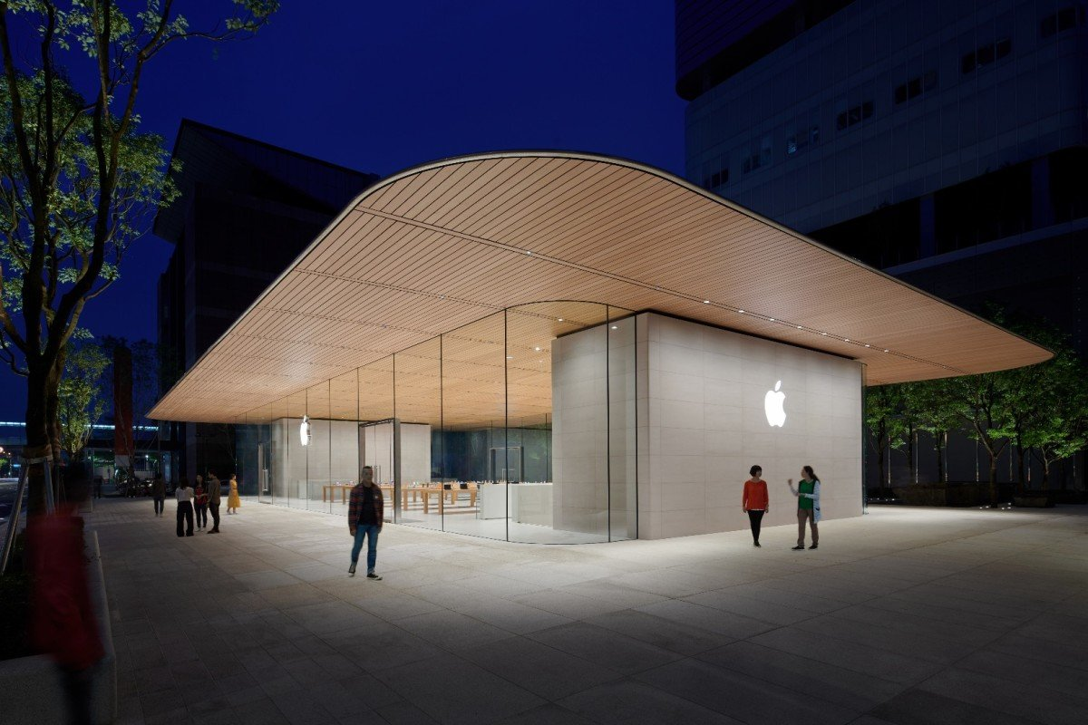 Apple to hire a cryptocurrency specialist